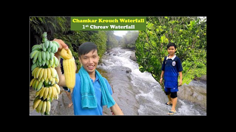 Chamkar Krouch Waterfall at Am Lean Commune in Kampong Speu | 1st Step Chreav Waterfall in Cambodia