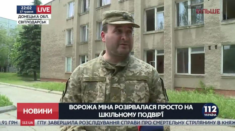 Жители Светлодарска обвинили ВСУ в обстреле школы