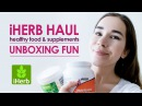 IHerb haul   Unboxing   Healthy food supplements   Online shopping for best products   2018