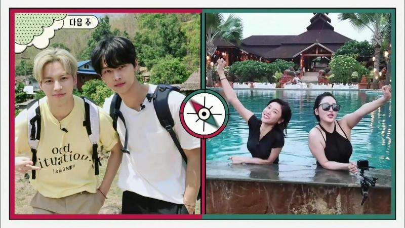 |180505| KBS2TV 'Battle Trip' VIXX N Hongbin preview