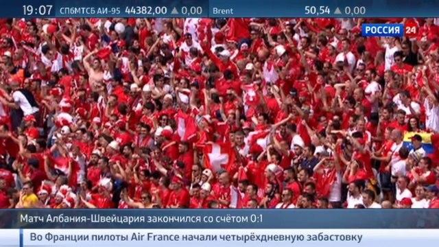 Новости на «Россия 24» • Быстрый гол принес швейцарцам победу над командой Албании