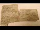 Под Братском нашли пророческое письмо 1952 года