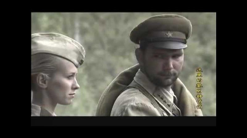 苏联电视剧:这里的黎明静悄悄13(国语)