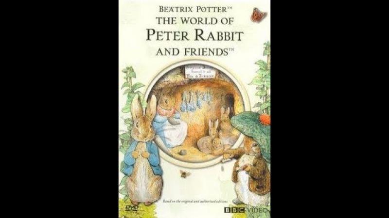 Мир Кролика Питера. 5 серия. Сказка о поросенке Блэнде