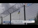 Троє іноземців намагались незаконно перетнути україно російський кордон