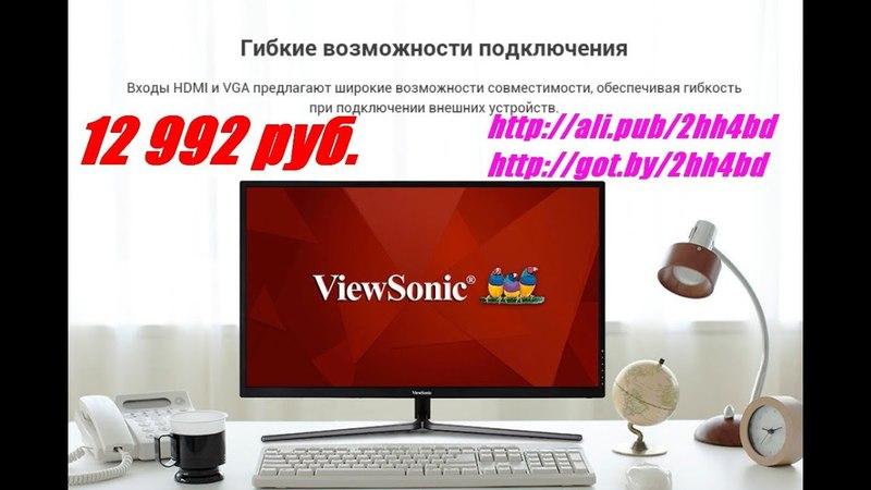 Монитор, ViewSonic 32 VX3211-MH, 2018
