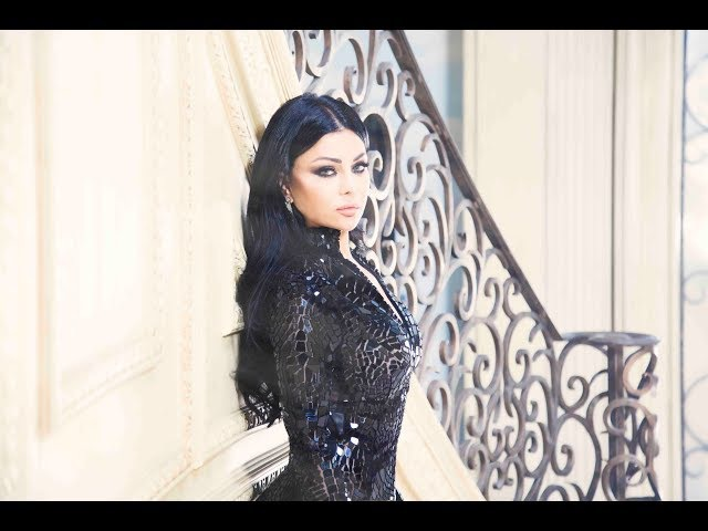 Haifa Wehbe Habibi feat Ne Yo Official Music Video