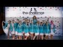 The Challenge Dance family by Софии Сироко All Stars Dance Centre 2018