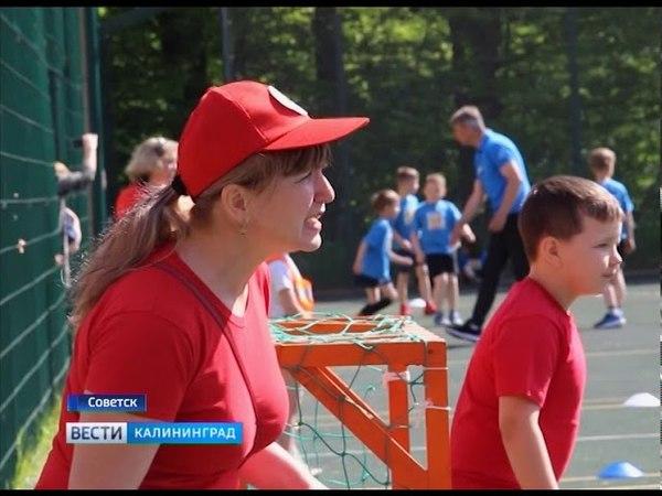 В Советске прошёл свой «Чемпионат Малышей»