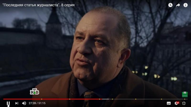 2018-01-29 20-07-13, Псков