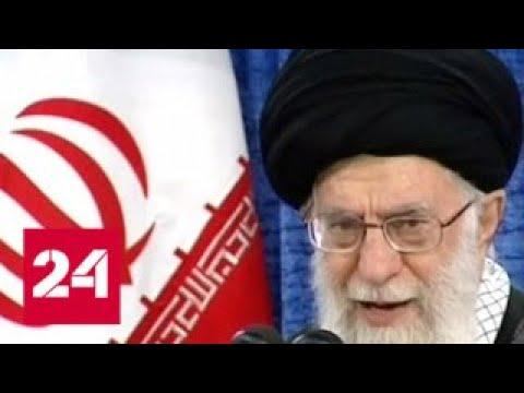 Иран назвал семь условий сохранения ядерной сделки - Россия 24