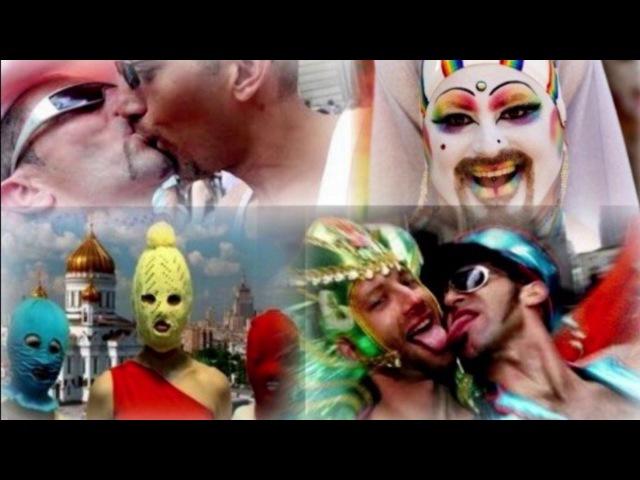 День святого Валентина праздник геев! (история праздника) и веселые истории в тему