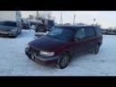 Продается Mitsubishi Space Wagon 1992 год за 79000 рублей
