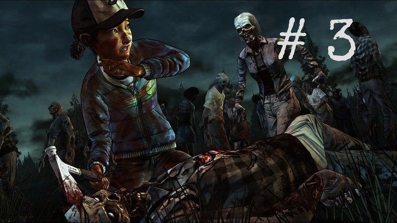 The Walking Dead: Season Two 3 (Episode 2) - Меж двух огней