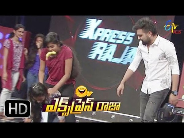 Express Raja | Funny Bite 2 | 29th November 2017 | ETV Plus