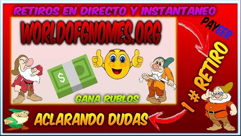 Gana Rublos Con Worldofgnomes.org| Retiro 1instantáneo,| Aclarado Duda |