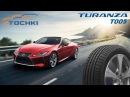 Летние шины Bridgestone Turanza T005 на 4 точки. Шины и диски 4точки - Wheels Tyres
