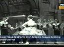 Людмила Семеняка танцует в балете Дон Кихот 1977 год
