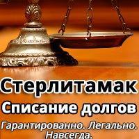 juriststerlitamak