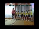 Заняття з фізкультури з використанням степ аеробіки ДНЗ ЦРД м Первомайськ