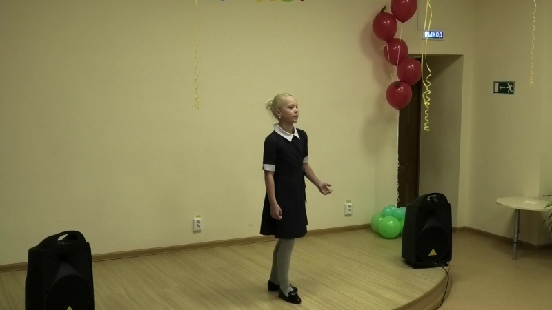 Конкурс Дети читают стихи. Абросимова Ксения, 10 лет