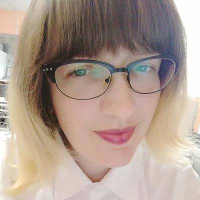 Елена Кондратенко