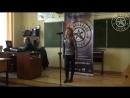 Фестиваль-конкурс Богородские звезды Отборочный тур 2018. Школа 362 Ксения Елисеева