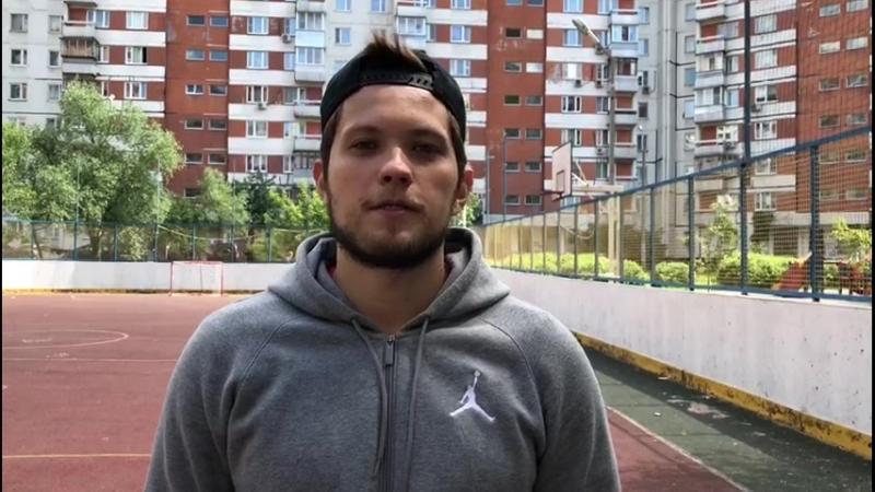 Илья Хохлов приветствует болельщиков минского Динамо!