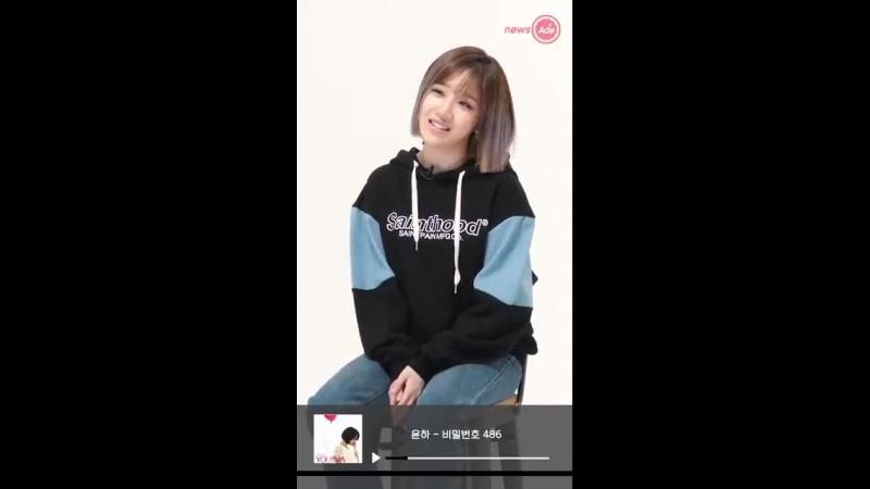 Euna singing younha password 486️️️