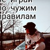 Оторва Евдокимова
