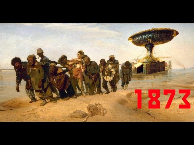 Инопланетные технологии в Эрмитаже