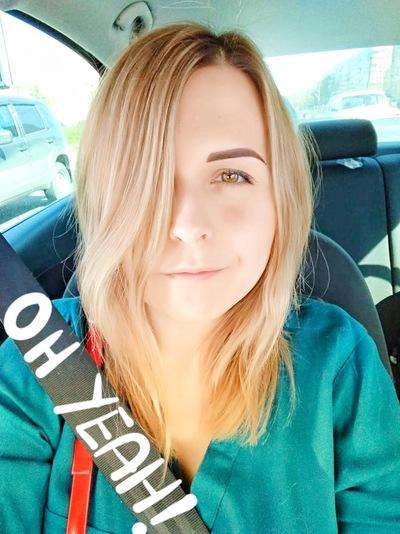 Иринка Курбатова