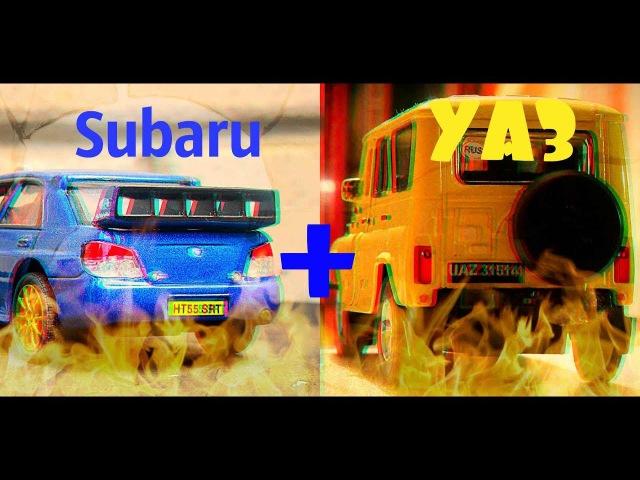 Скрещиваю Subaru с УАЗом! 2 серия