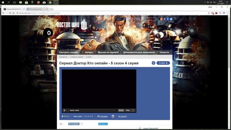 Доктор Кто 5 сезон 4 серия