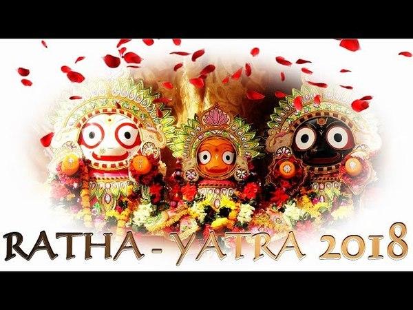19.05.2018 RATHA-YATRA ISKCON Dnipro Ukraine
