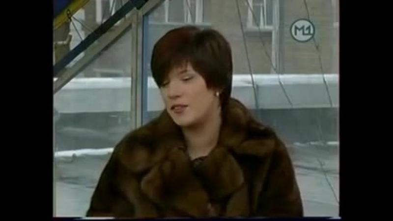(staroetv.su) Наши в городе! (М1, 2004) Сабина