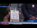 Уроки спасения практические занятия для крымских школьников провели сотрудники МЧС