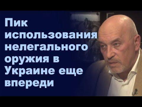 Георгий Тука на 112, 21.05.2018