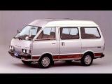 Nissan Datsun Vanette Coach C120
