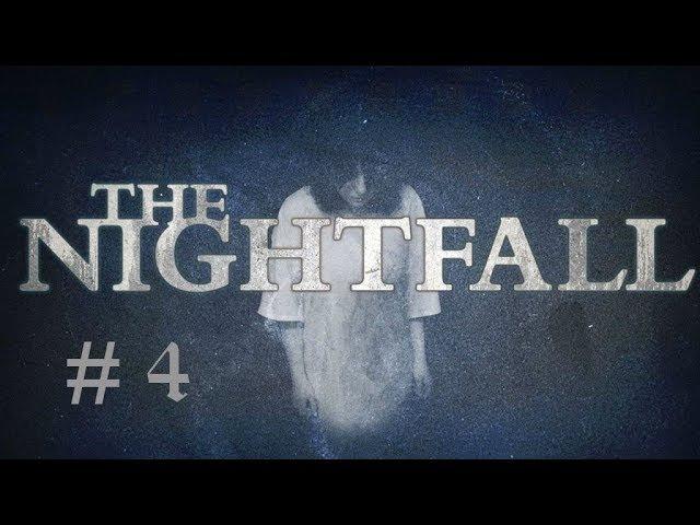 The Nightfall 4 Весёлый Мороженщик