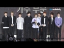 UNB - Asia Model Awards - New Star Awards (06.05.18)