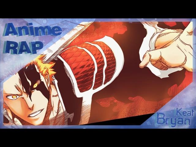 Bryan Keat - Аниме Реп про Куросаки Ичиго | Аниме Блич | Rap do Kurosaki Ichigo AMV Bleach