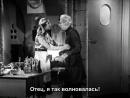 The Lost City e03x12 Dagger Rock 1935 Рус семпл субт kosmoaelita
