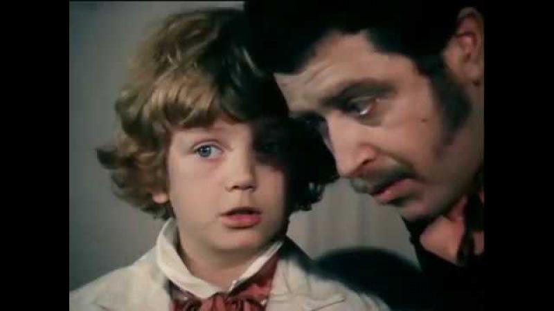 Приключения Тома Сойера и Гекльберри Финна. 2 серия (1981). Детский фильм   Золотая коллекция
