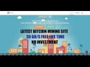 Latest Free Earn Bitcoin Mining Site Get Free 30 GH/S (For Lifetime)Earn Profit daily | MiningGurus