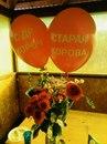 Ирина Соловарова фото #27