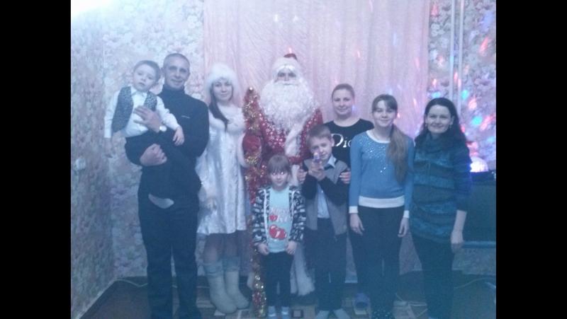 Дед Мороз, Снегурочка, моя жена, мои внуки и дети 30.12.2017г.