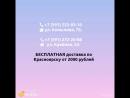 Средства по уходу за сухой кожей до 5000 рублей