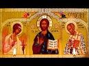 Молитва Живые помощи 40 раз - от болезней, беды, неудачи Сильный оберег (Псалом 90)