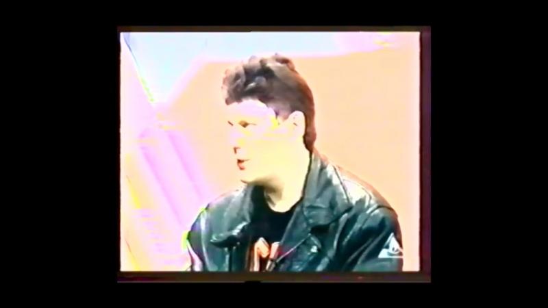 Передача Я молодой в гостях Ю Клинских 1998